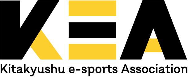 北九州eスポーツ協会